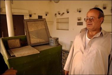 زيبولن سيمنټو يوازينى يهود دئ په افغانستان کي